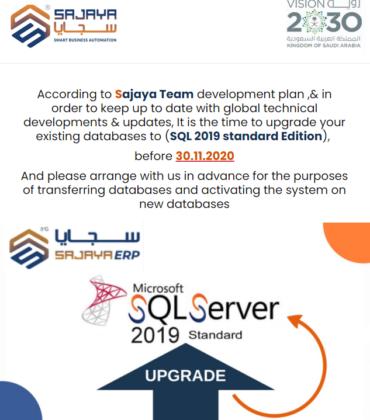 SQL2019